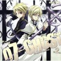 07-GHOST ドラマCD 第2巻/CD/MESC-0019