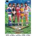 レースクイーンの女神たち2003 Best of 5 Queen's Edition Vol.1