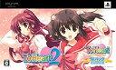 PSP ToHeart トゥハート 2 ポータブル Wパック 初回限定版:PSP版 ToHeart & フィギュア2体 同梱 Sony PSP