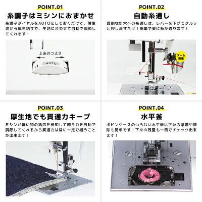 JAGUAR コンピューターミシン MM-115P ジャガーミシン ミシン みしん 0824