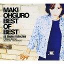 MAKI OHGURO BEST OF BEST~All Singles Collection~/CD/JBCJ-1028