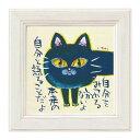 ユーパワー Tadaharu Itoi 糸井忠晴 ミニアートフレーム 自分をみつめる IT-00553