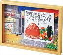 ユーパワー 糸井忠晴 赤富士 ハンドペイントBOX立体アート IT-05013