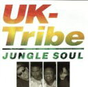 JUNGLE SOUL/UK-Tribe