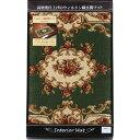 ウィルトン織玄関マット 色:グリーン