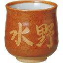 六兵衛タイコ寿司湯呑 金茶 NA4‐22