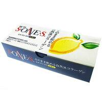 エス・ワン・エス レモン 2.5g×30袋