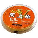 ターボV天上糸 オレンジ 50m 0.8号 A-9O