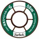 TurboV渓流スペシャル タイプG ナイロン 50m 0.8号 K-17