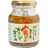 食べるオリーブオイル(145g)
