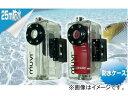 intrada(イントラーダ)80S/930S用 防水カバー muvi 70059 【防滴 カメラ ケース】【PNT5】