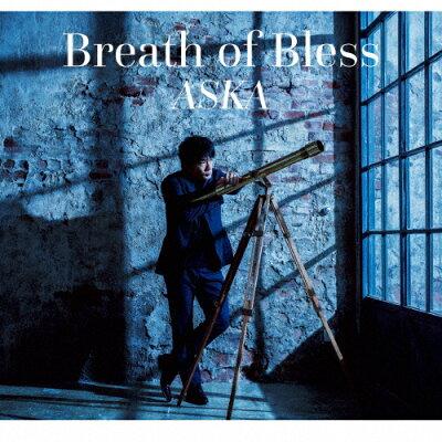Breath of Bless/CD/DDLB-0015