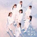 YOU/CDシングル(12cm)/TPRC-0128
