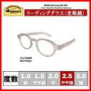 DULTON ジョン レノンもかけていたロイドメガネタイプの老眼鏡 2.5, Matt Beige