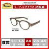 ダルトン リーディンググラス 老眼鏡 READING GLASSES MATT BROWN 2.0 YGJ75MBR/2