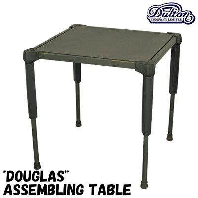 ダグラス アセンブリング テーブル  K845-987