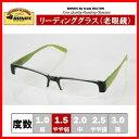 READING GLASSES BK/GREEN 1.5