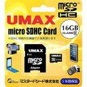 UM-MCSDHC-C10-16G ユーマックス UMAX MicroSDHC Class10 16GB