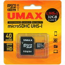 MUSTARDSEED microSDHCメモリカード UM-MCSDHC UHS-I C10-32G