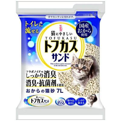 猫砂 おから クリーンビート NEWトフカスサンド(7L)
