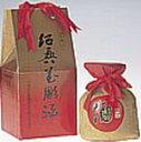 日和商事 花彫王 壷 600ml