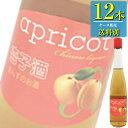 日和商事 杏子酒 470ml