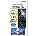 ノングレアフィルム  sony walkman/a850シリーズ用