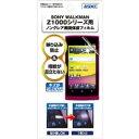 ノングレア液晶保護フィルムWALKMAN (SONY WALKMAN/Z1000シリーズ 用)