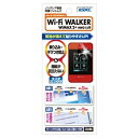 ASDECWi-Fi WALKER WiMAX 2+ HWD15用 ノングレア液晶保護フィルム3 NGB-HWD15 NGBHWD15