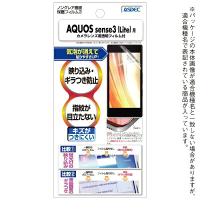 ASDEC NGB-SH02M