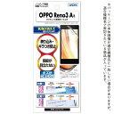ASDEC 液晶保護フィルム NGB-OPR3A