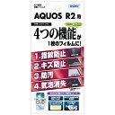 ASDEC 液晶保護フィルム AHG-SH03K