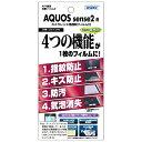 ASDEC 液晶保護フィルム AHG-SH01L