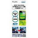 ar液晶保護フィルム walkman  sony walkman s780 k シリーズ   用