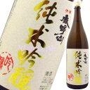 鹿野山 純米吟醸 1.8L
