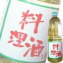 サンフーズ 発酵調味料料理酒 1.8L