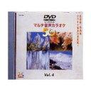 DVD音多カラオケBEST50 Vol.14 TJC-204/