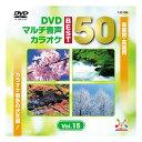 DENON デノン DVD マルチ音多カラオケソフト 50曲 TJC-205 Vol.15