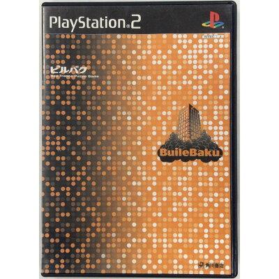 PS2 ビルバク PlayStation2