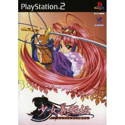 PS2 少女義経伝 通常版 PlayStation2