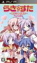らき☆すた 陵桜学園 桜藤祭 Portable/PSP/ULJM-05752/B 12才以上対象