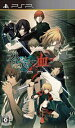 咎狗の血 True Blood Portable/PSP/ULJM-05795/C 15才以上対象