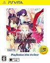 フェイト/ホロウ アタラクシア(PlayStation Vita the Best)/Vita/VLJM65011/C 15才以上対象