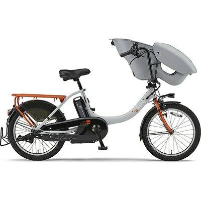 ヤマハ YAMAHA 20型 電動アシスト自転車 PAS Kiss mini un(グレー×オレンジ/内装3段変速)19PA20KXL2019年モデル