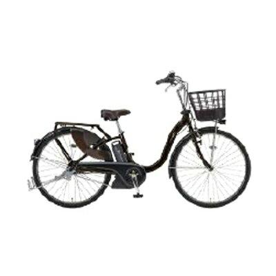 ヤマハ YAMAHA 26型 電動アシスト自転車 PAS With(ダークメタリックブルー/内装3段変速)19PA26W2019年モデル
