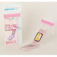 アクアトーク 携帯電話防水ソフトケース フレックスプラス バスルーム用 ピンク  『バスルームでもケータイ。』  AQFP-B1