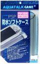 PSP PlayStation Portable専用 アクアトーク ゲームプラスPSP Sony PSP