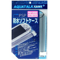 PSP PlayStation Portable専用 アクアトーク ゲームプラスPSP Sony PSP