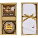 NASUのラスク屋さん 焼き菓子&今治タオル詰合せ S-25TN  -0428-016-