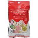 私の台所 アイシングパウダー ピンク・緑・白(60g)